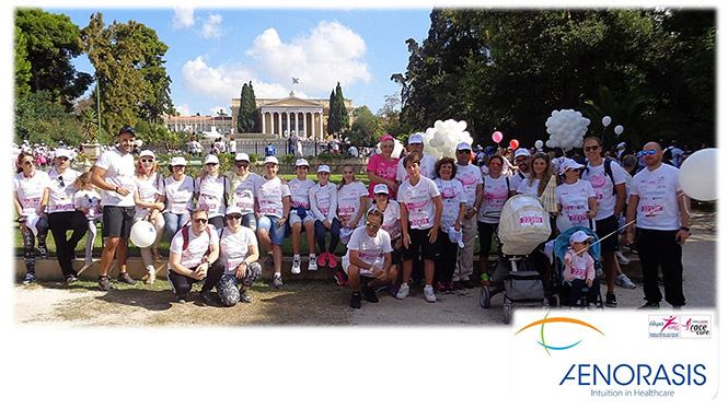 Aenorasis GreeceRace4theCure
