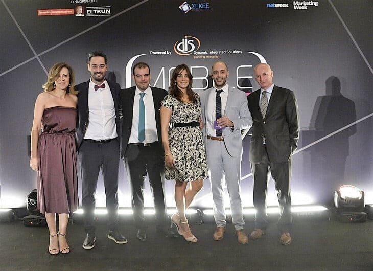 AENORASIS TEAM MOBILE EXCELLENCE AWARDS 2018