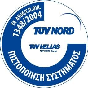 TUV LOGO YA1348 01
